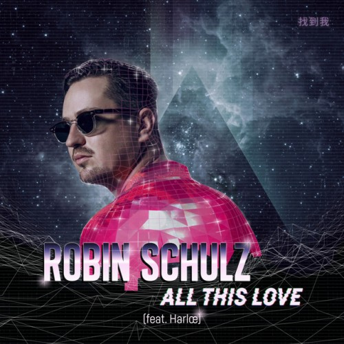 ROBIN SCHULZ feat. JESSICA HARLOE: All This Love