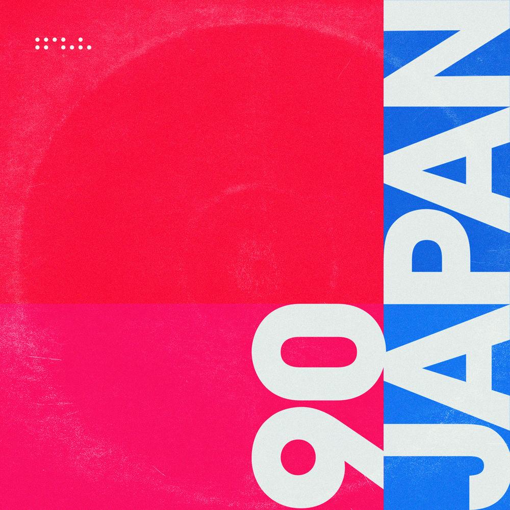 TYCHO: Japan
